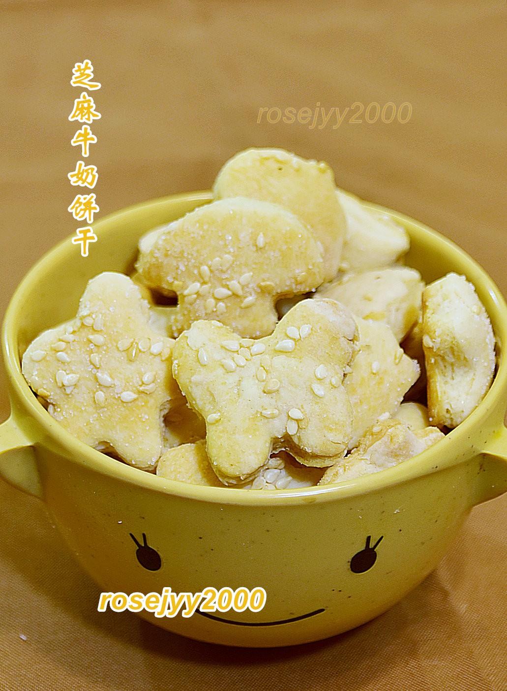 芝麻牛奶饼干_图1-4