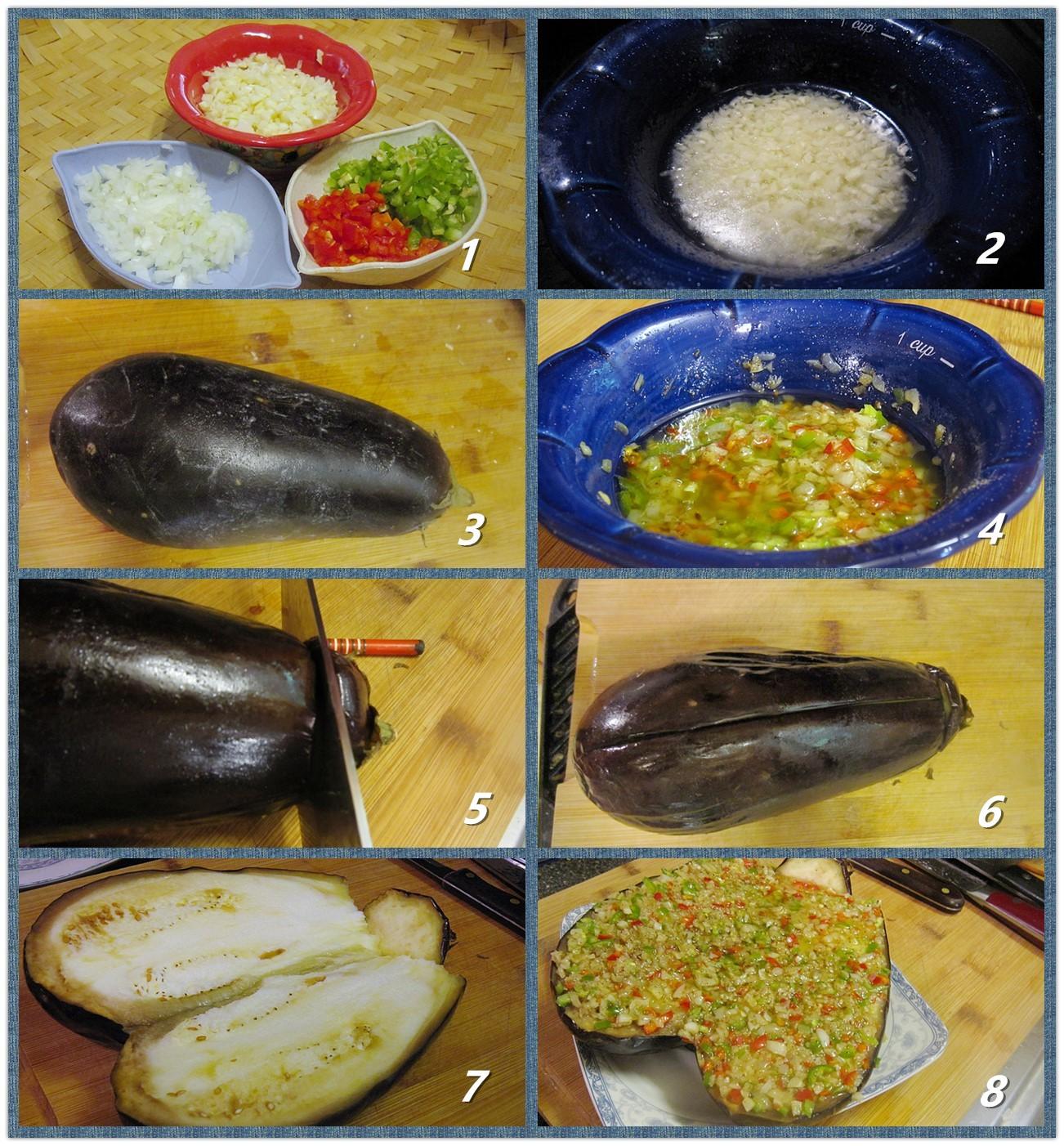 烤蒜茸大茄子_图1-2