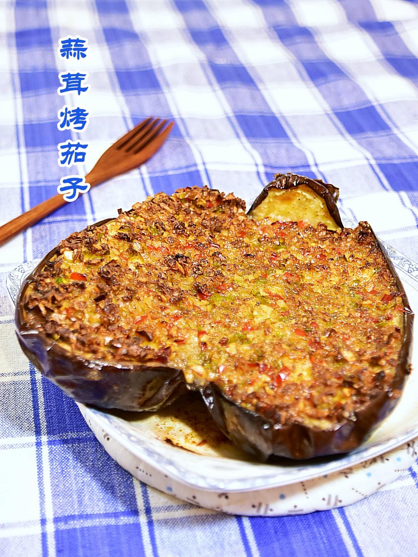 烤蒜茸大茄子_图1-4