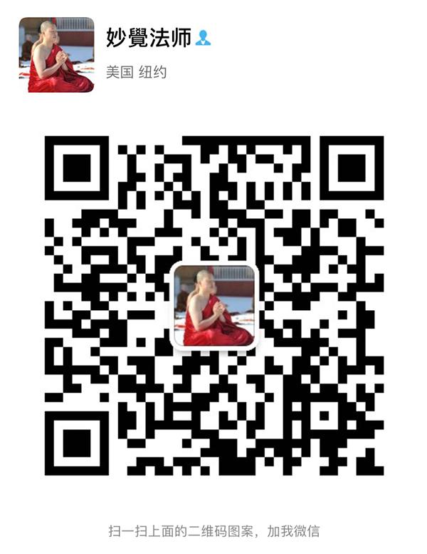 中元節普渡超生大法會通知_图1-2