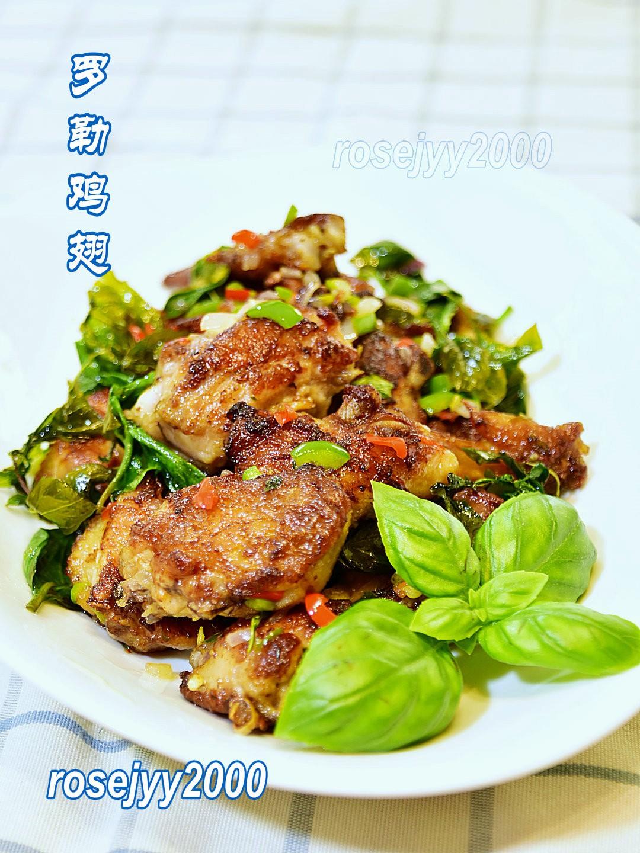 罗勒炒鸡翅_图1-3