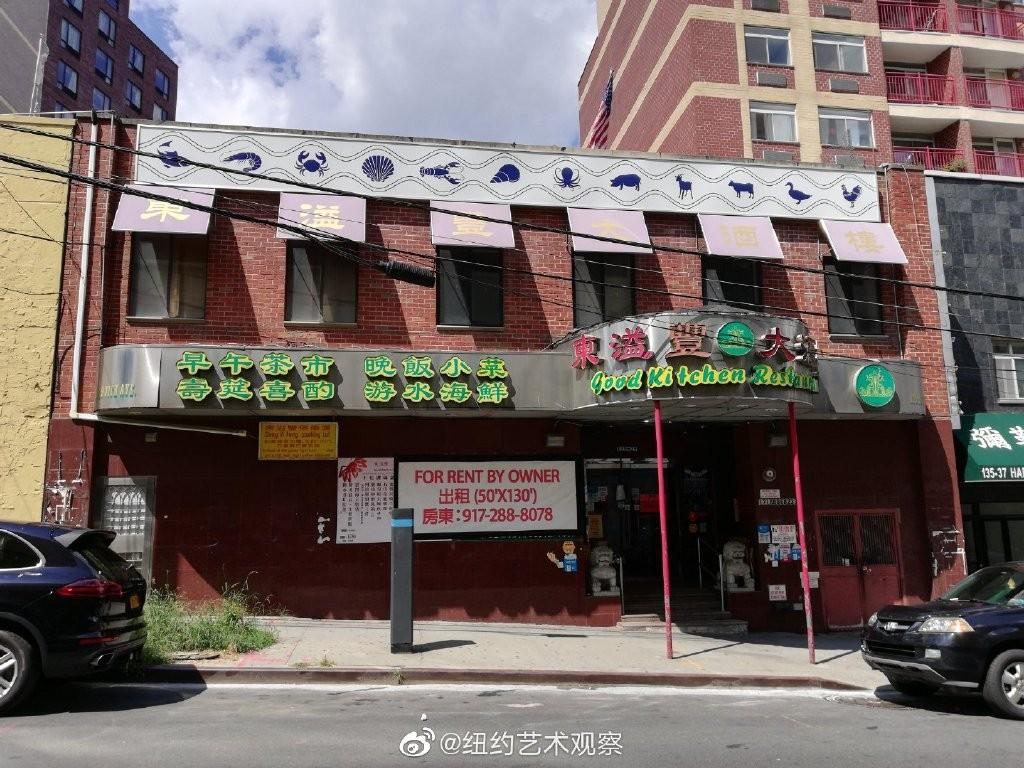 纽约法拉盛美食天堂在艰难中一点一点恢复_图1-17