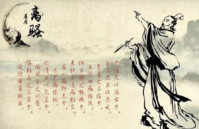 【七律. 端午释怀】_图1-1