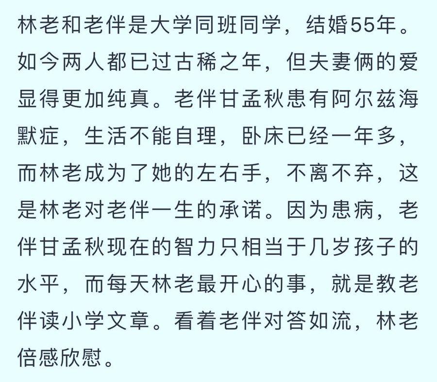 【小虫摄影】七夕节的楷模。中文网网友林泽龙先生_图1-3