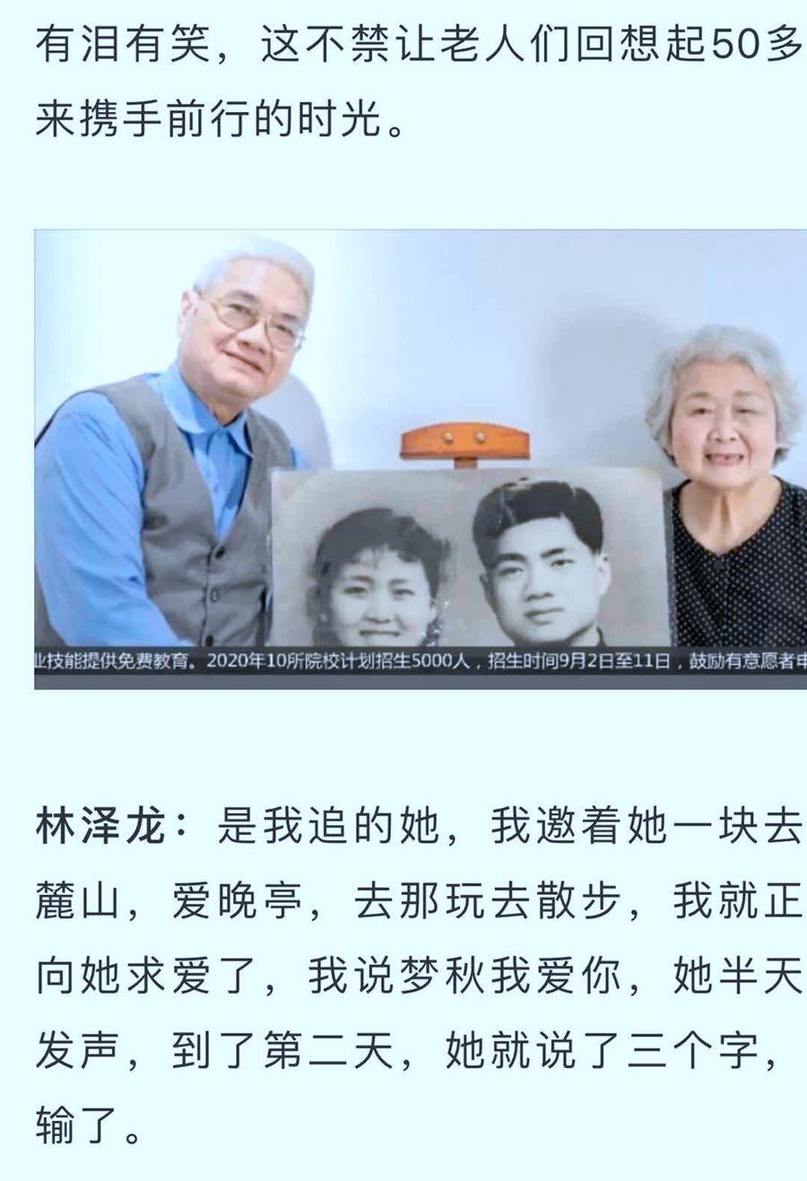 【小虫摄影】七夕节的楷模。中文网网友林泽龙先生_图1-4