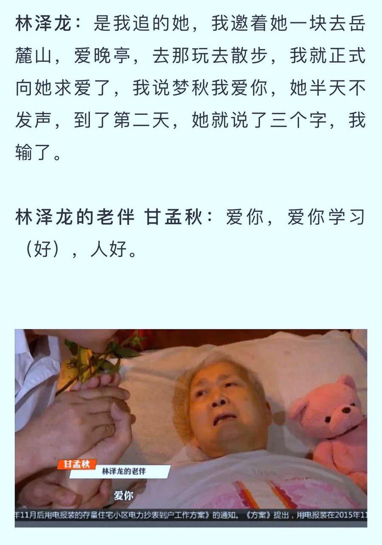 【小虫摄影】七夕节的楷模。中文网网友林泽龙先生_图1-5
