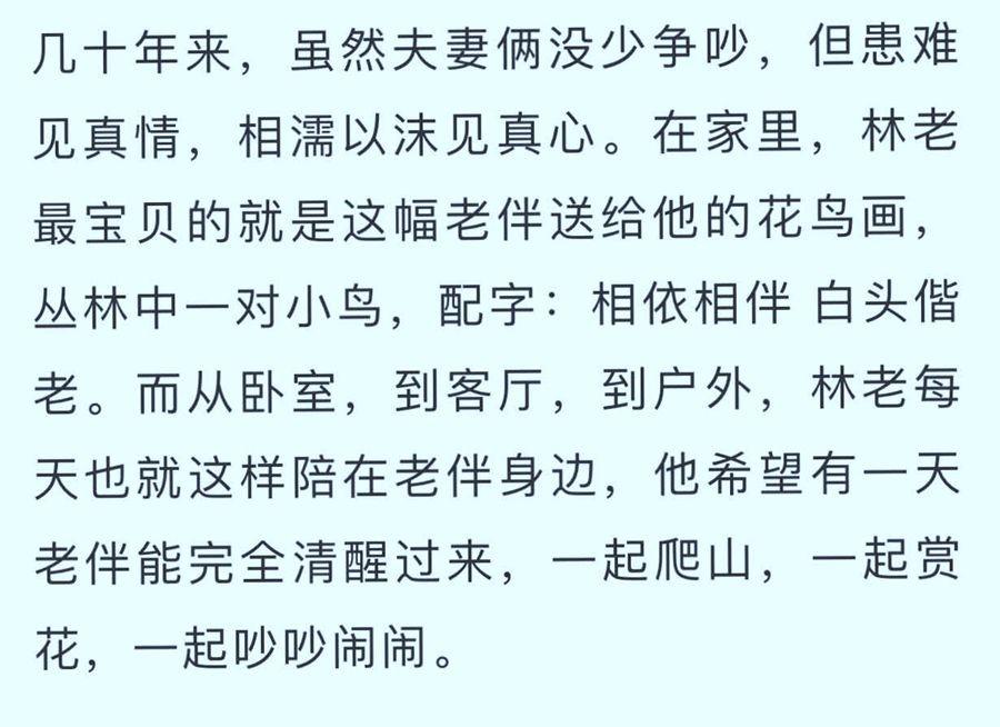 【小虫摄影】七夕节的楷模。中文网网友林泽龙先生_图1-7