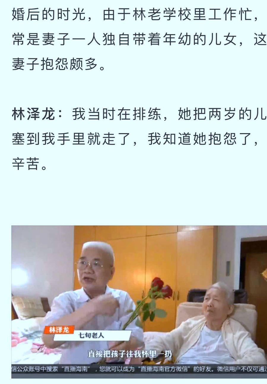 【小虫摄影】七夕节的楷模。中文网网友林泽龙先生_图1-6