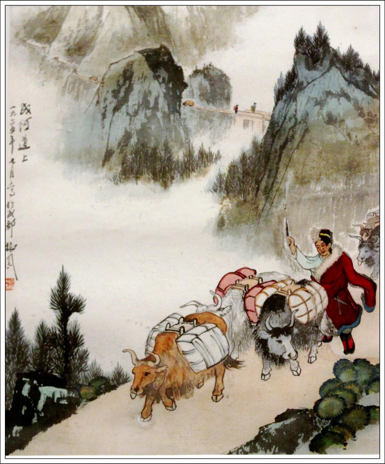 鹊桥仙·七夕(古典诗词)_图1-2
