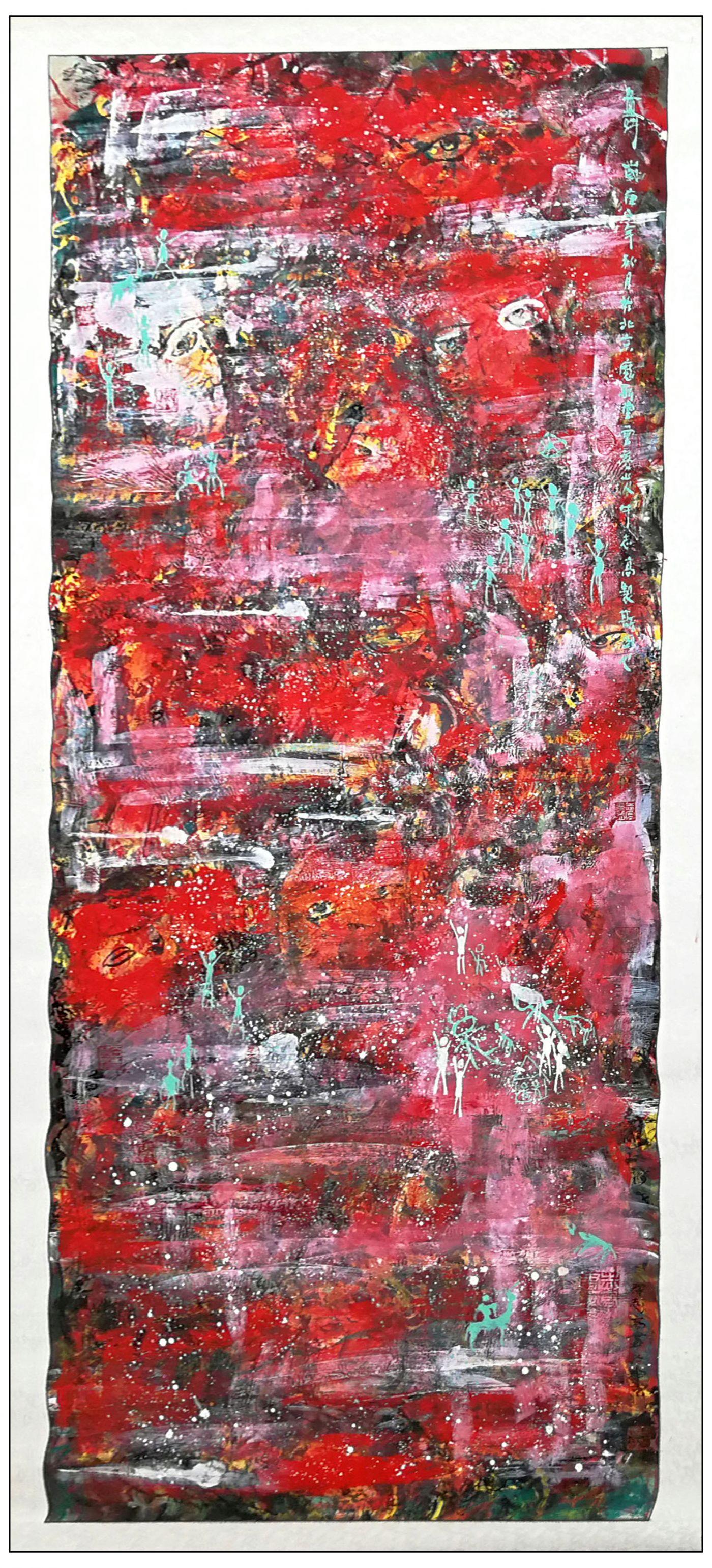 牛志高现代抽象画------2020.09.03_图1-3