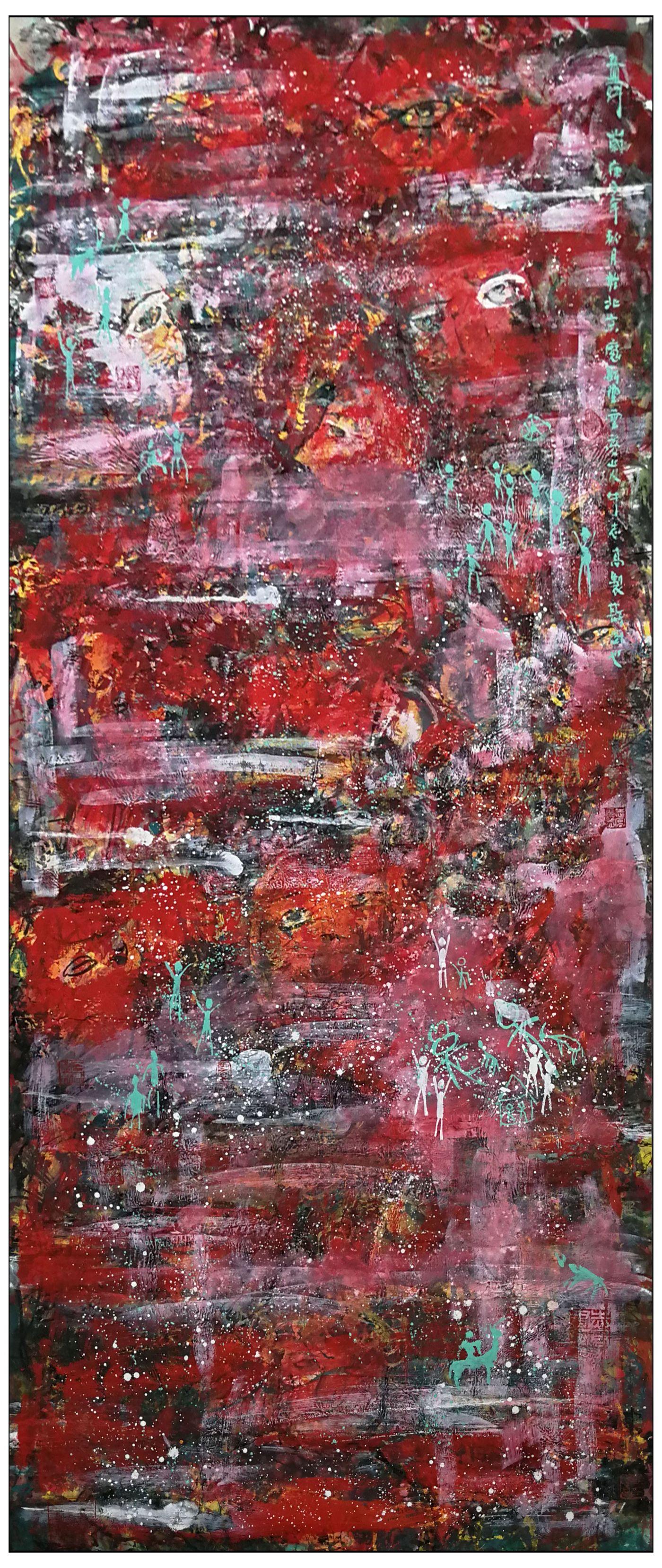 牛志高现代抽象画------2020.09.03_图1-1