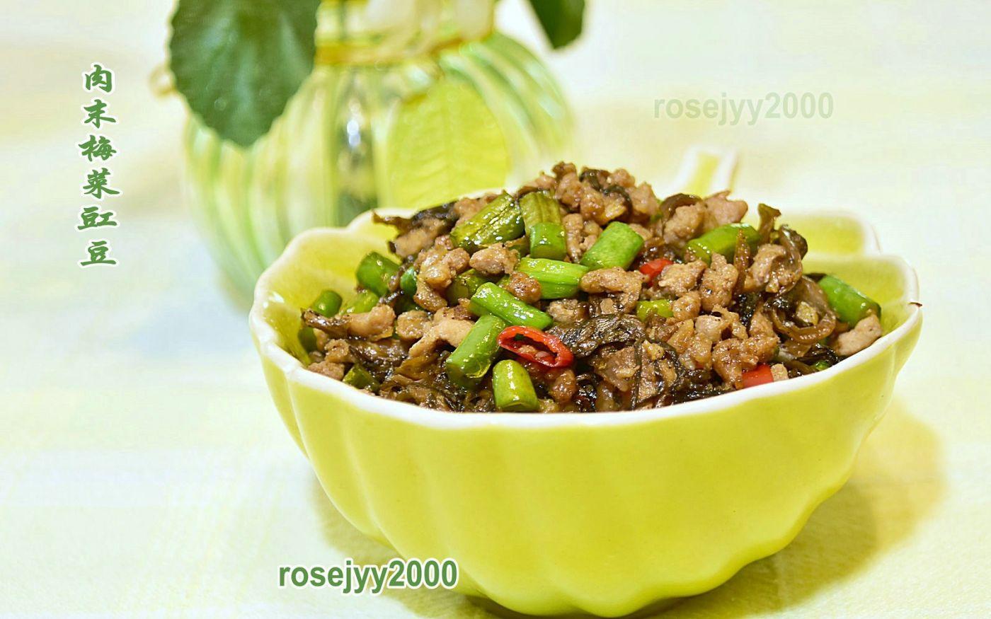 肉末梅菜豇豆_图1-1