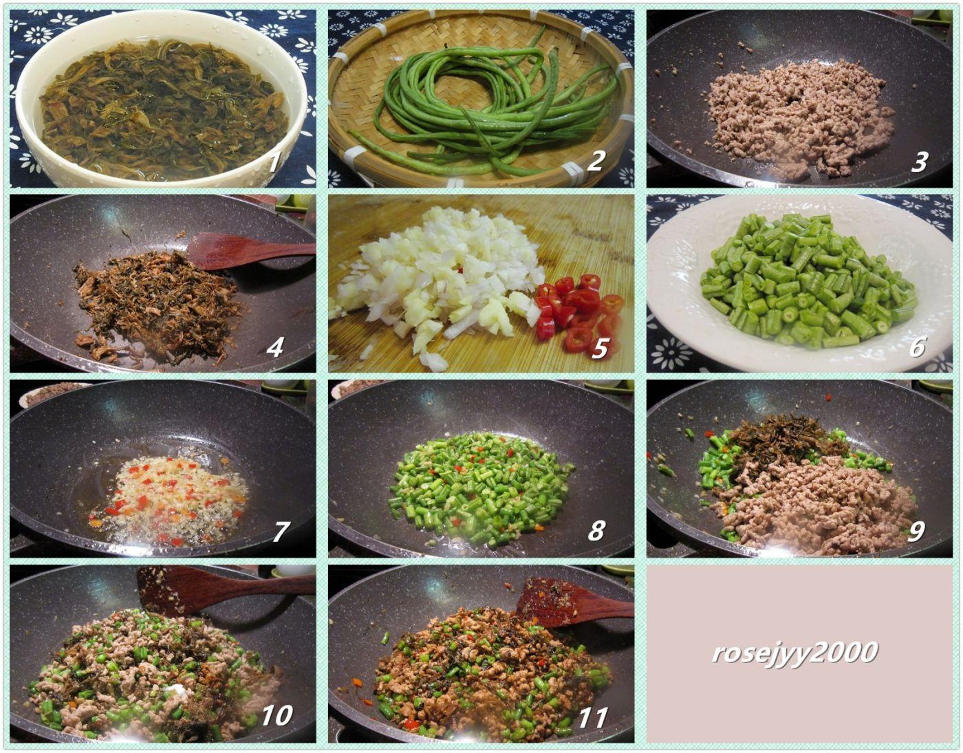 肉末梅菜豇豆_图1-2