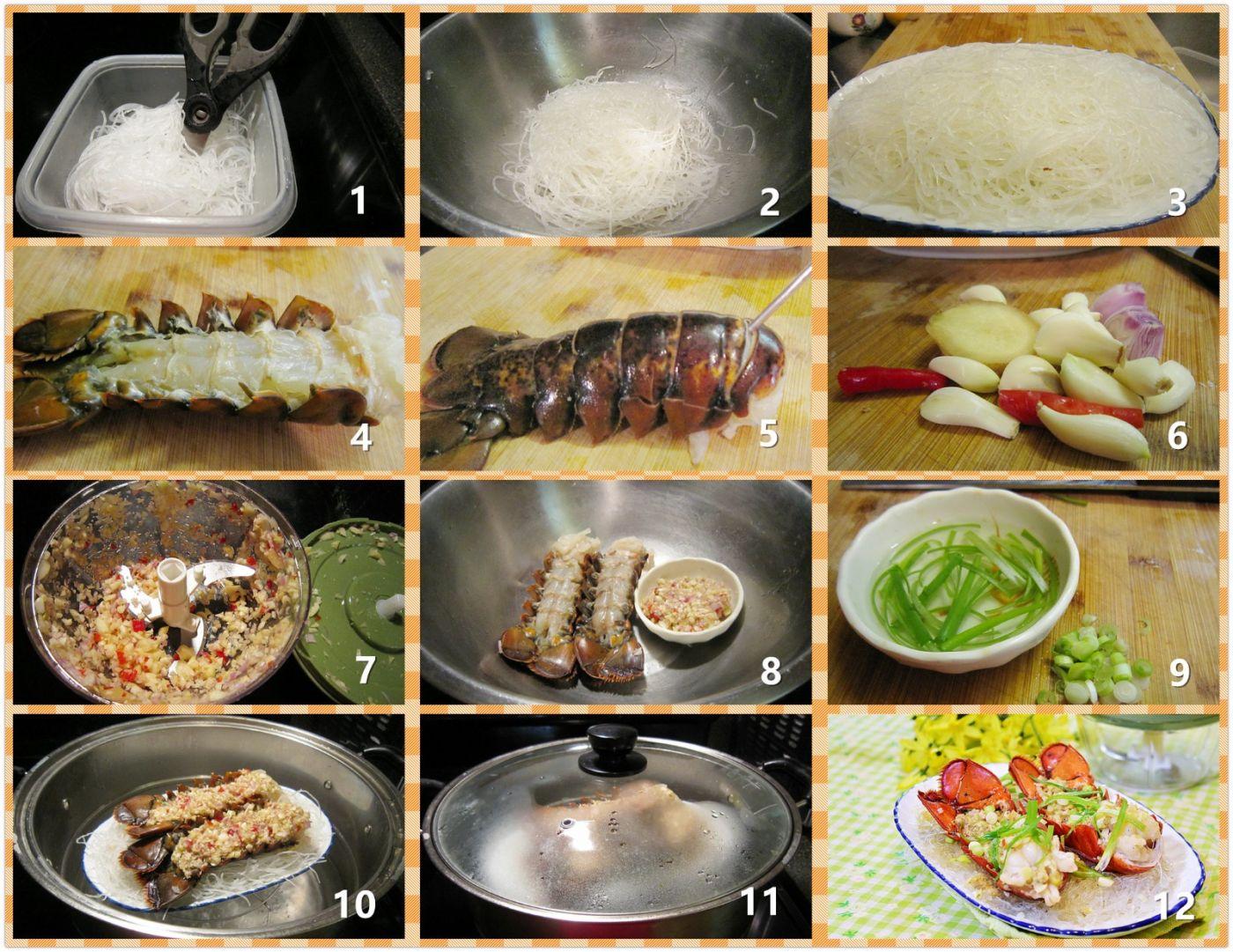 蒜茸粉丝龙虾尾_图1-2