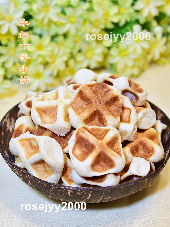 牛奶十字小饼_图1-3