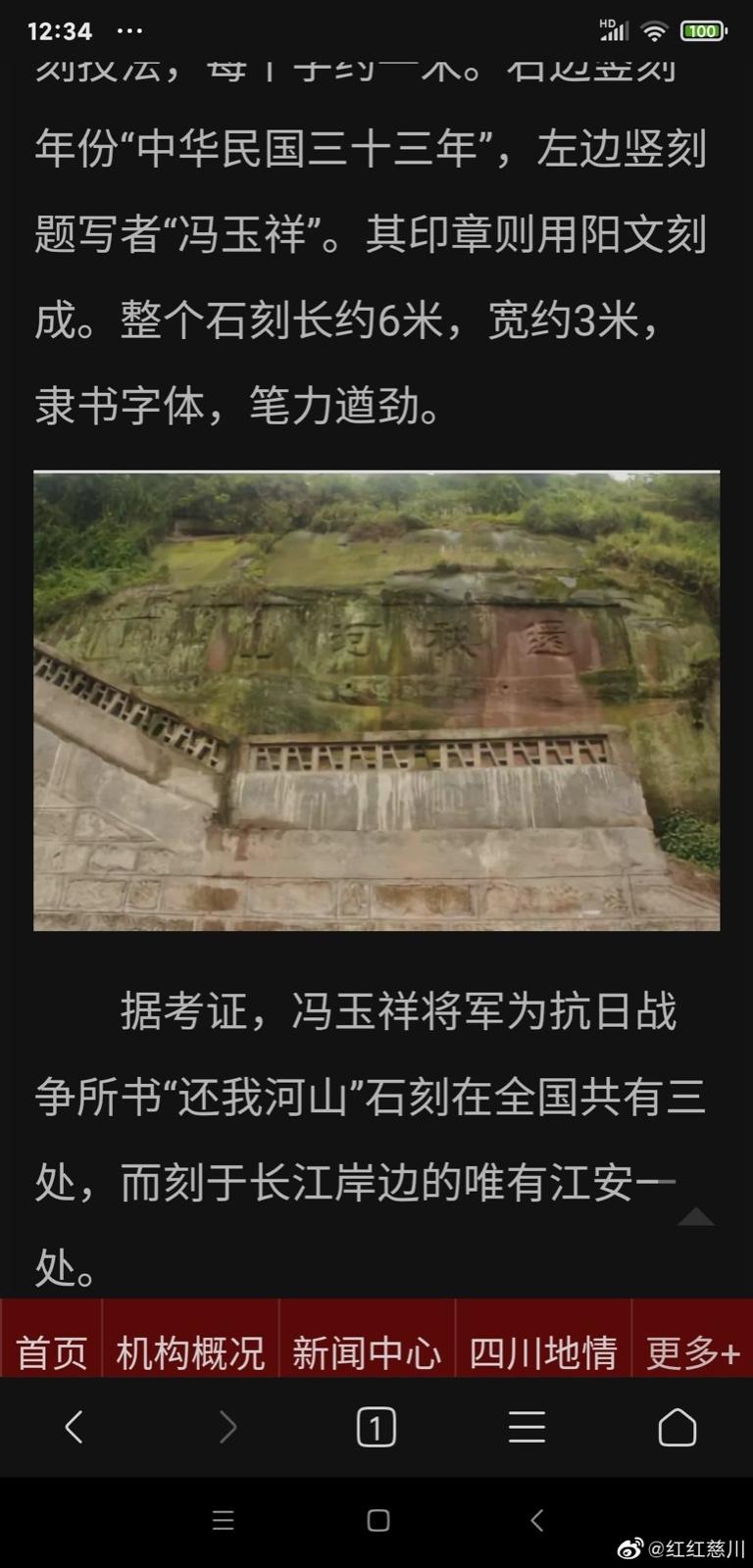 长宁有感_图1-3