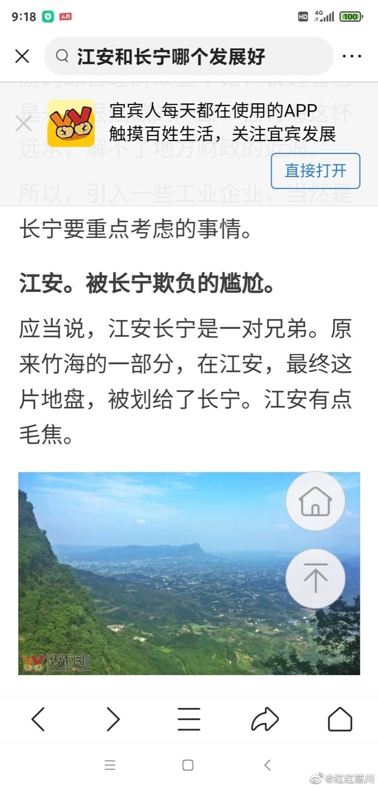 长宁有感_图1-6