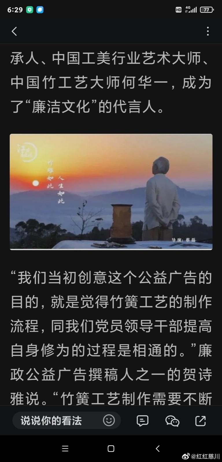 长宁有感_图1-5