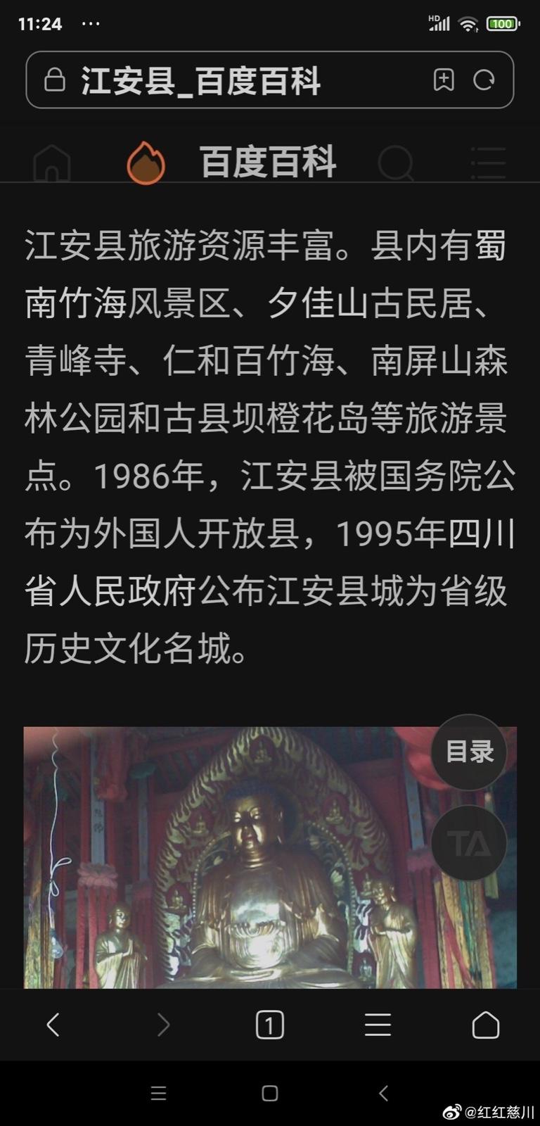 长宁有感_图1-8