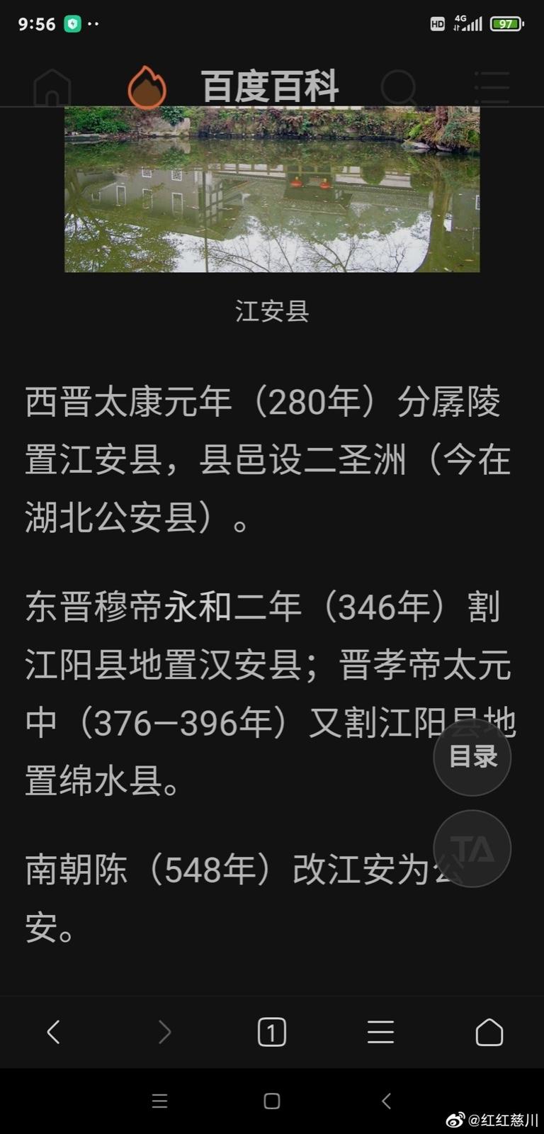 长宁有感_图1-7