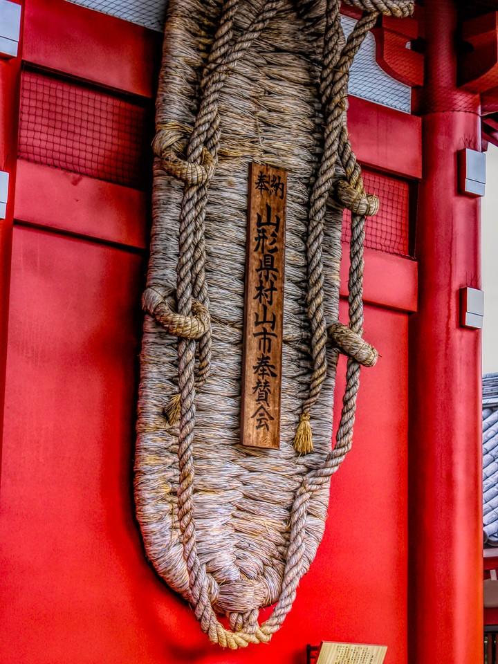 日本印象,传统无限_图1-27