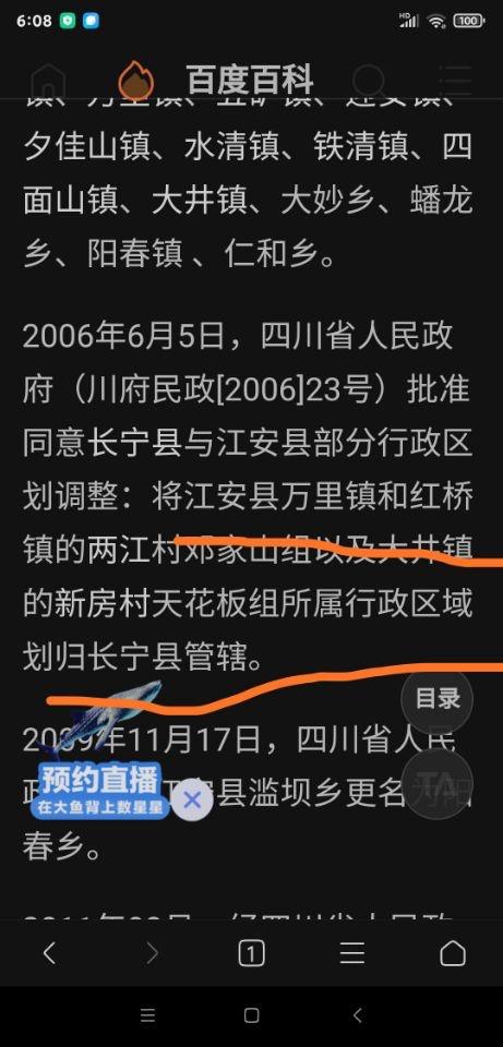 长宁有感_图1-10