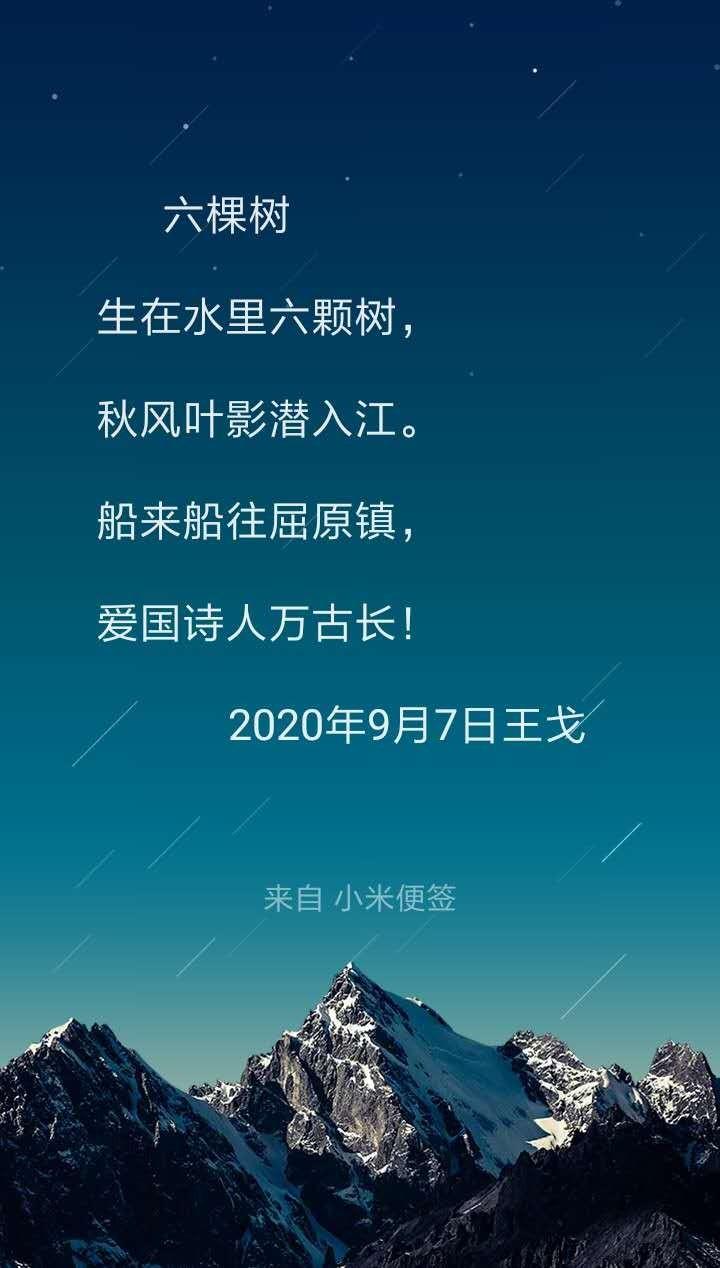 【瑞龙吟·读书路】古典诗词_图1-4