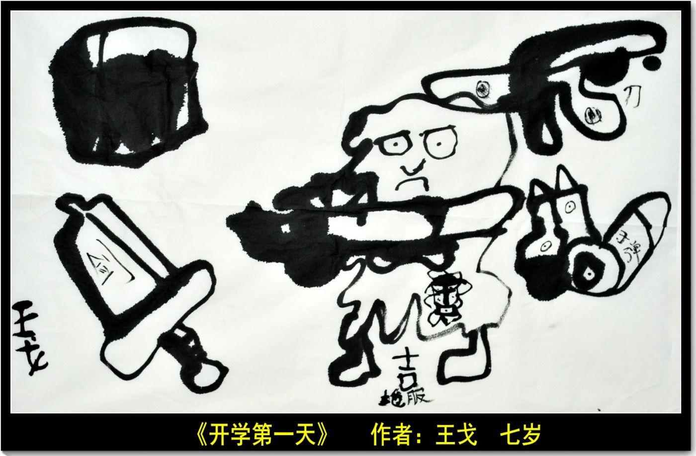 【瑞龙吟·读书路】古典诗词_图1-2