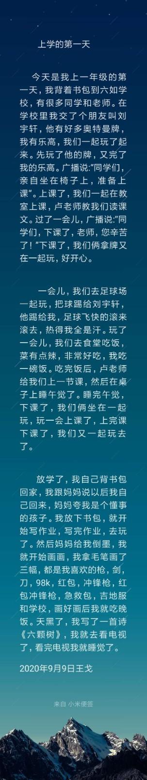 【瑞龙吟·读书路】古典诗词_图1-3