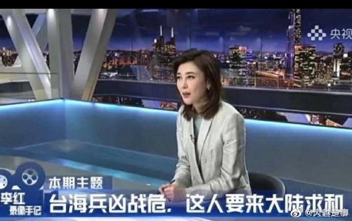 """李红指王金平""""求和""""风波事件述评_图1-1"""