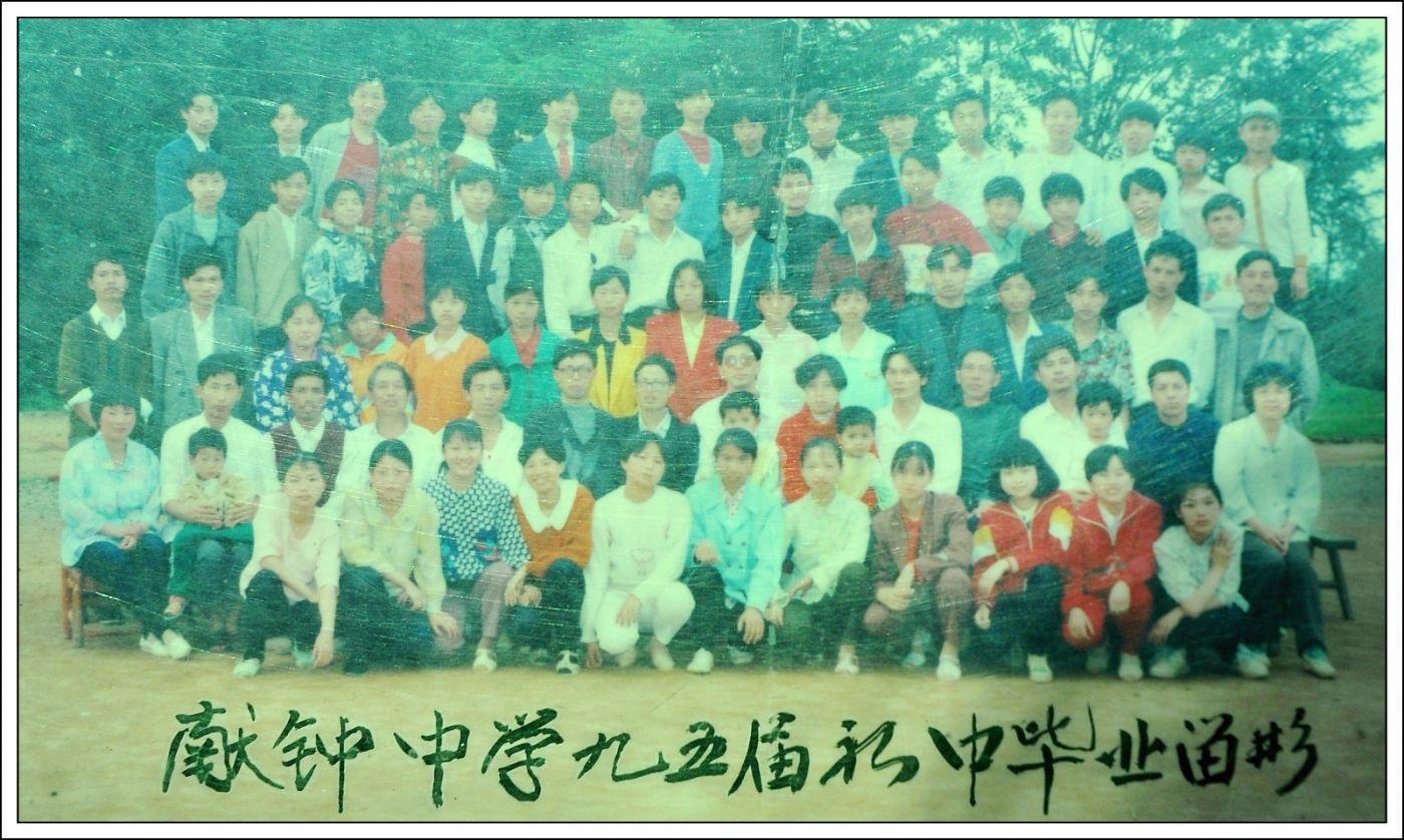教师节赞我喜欢的数学老师(七律)_图1-1