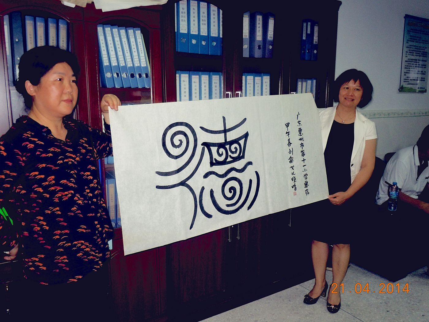【晓鸣随笔】卷书首写宣纸上_图1-1