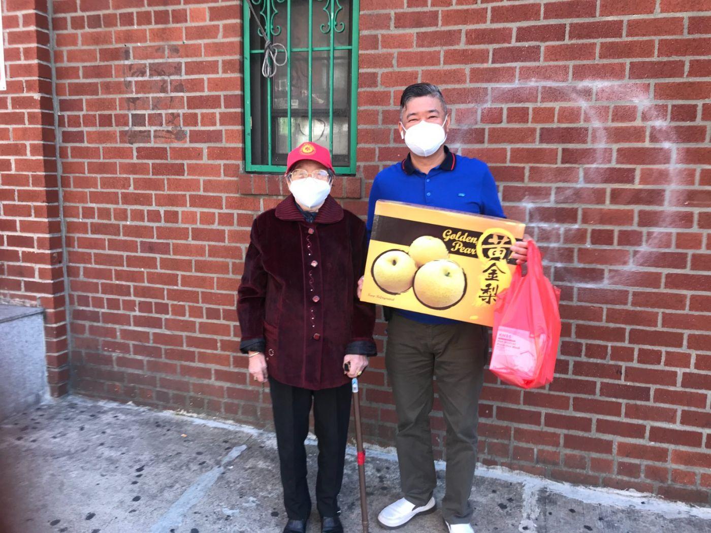 美国福州長安联谊会举办《喜迎中秋.欢度国庆》赠送月饼活动在纽约举行 ... ... ... .. ..._图1-18