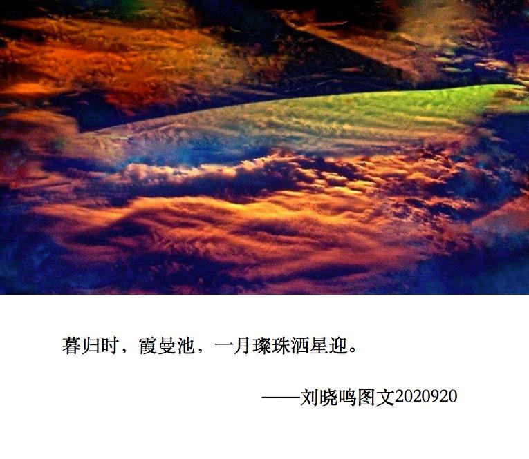 【摄影绘画】雲霞幻景_图1-3