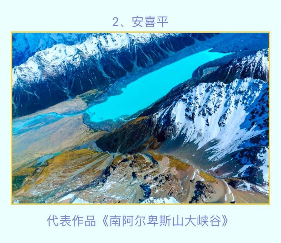 罗静如【小虫摄影】荣获2019年全球华人摄影十杰_图1-3