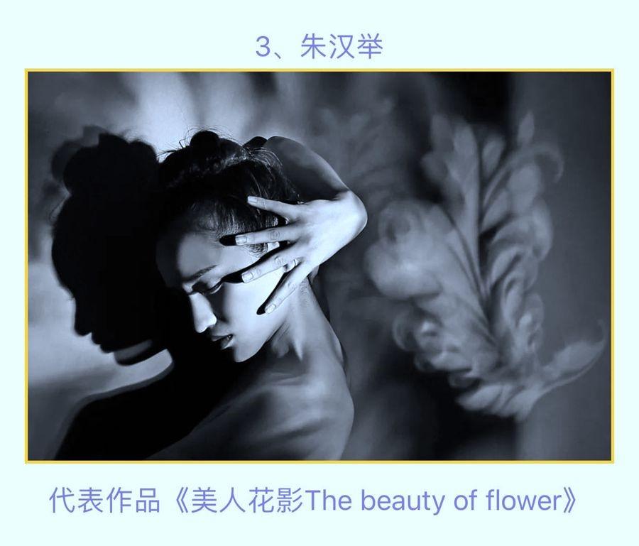 罗静如【小虫摄影】荣获2019年全球华人摄影十杰_图1-4