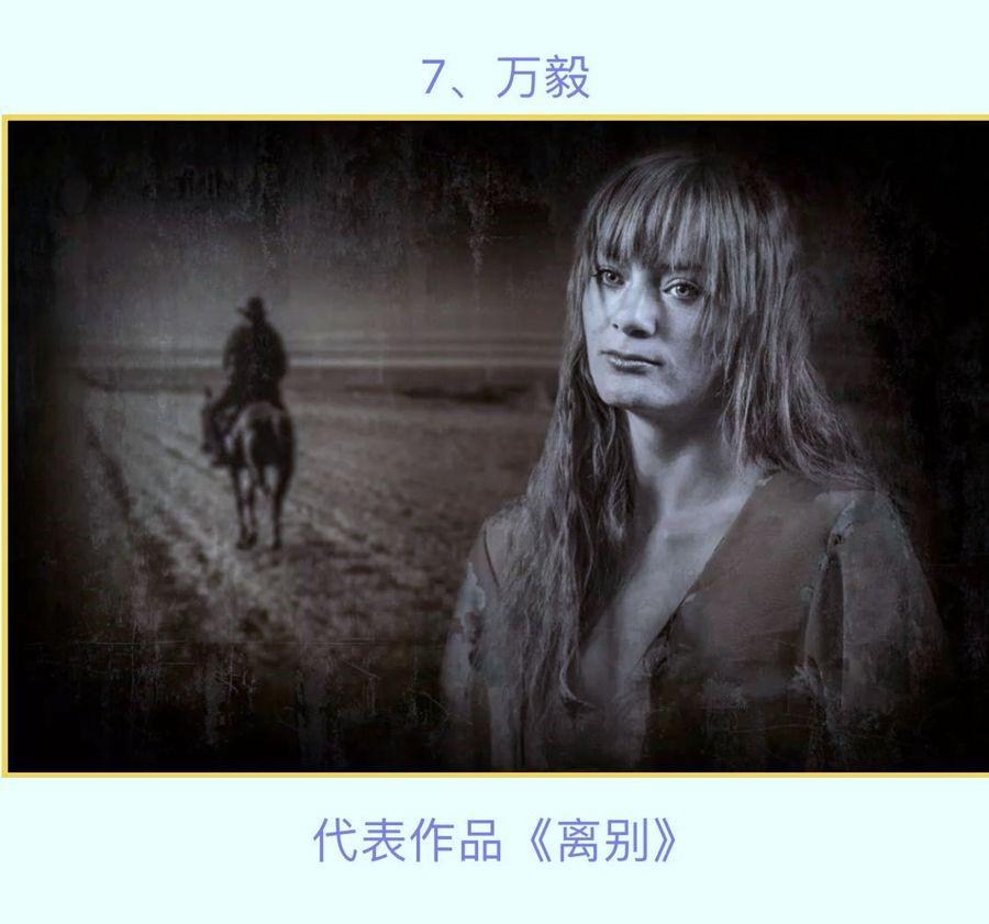 罗静如【小虫摄影】荣获2019年全球华人摄影十杰_图1-8