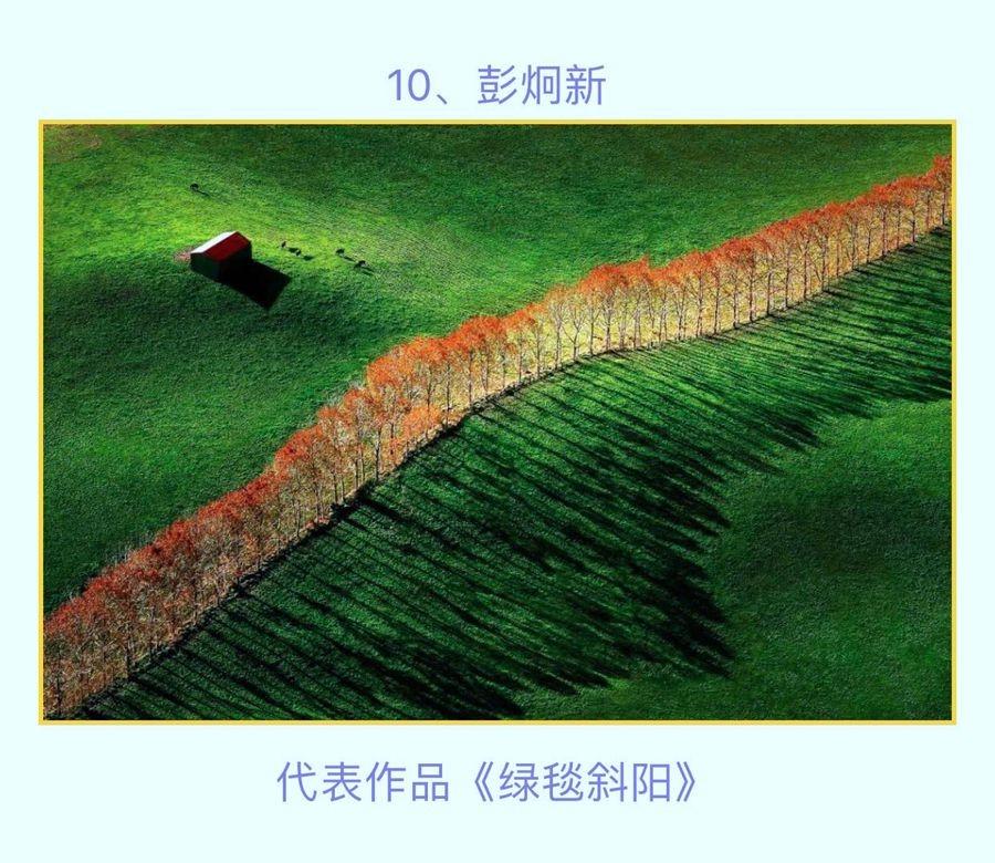 罗静如【小虫摄影】荣获2019年全球华人摄影十杰_图1-11