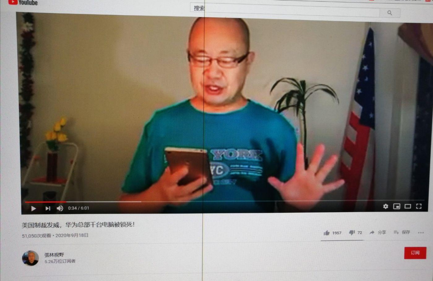"""假新闻""""华为千台电脑被锁死""""_图1-2"""
