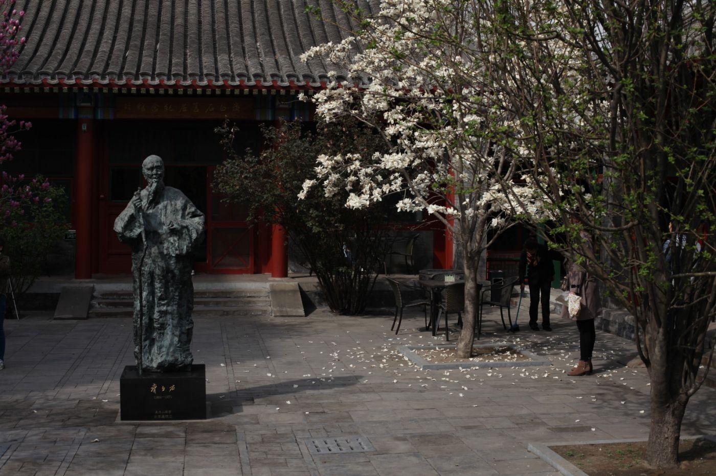 北京南锣鼓巷雨儿胡同齐白石故居_图1-3