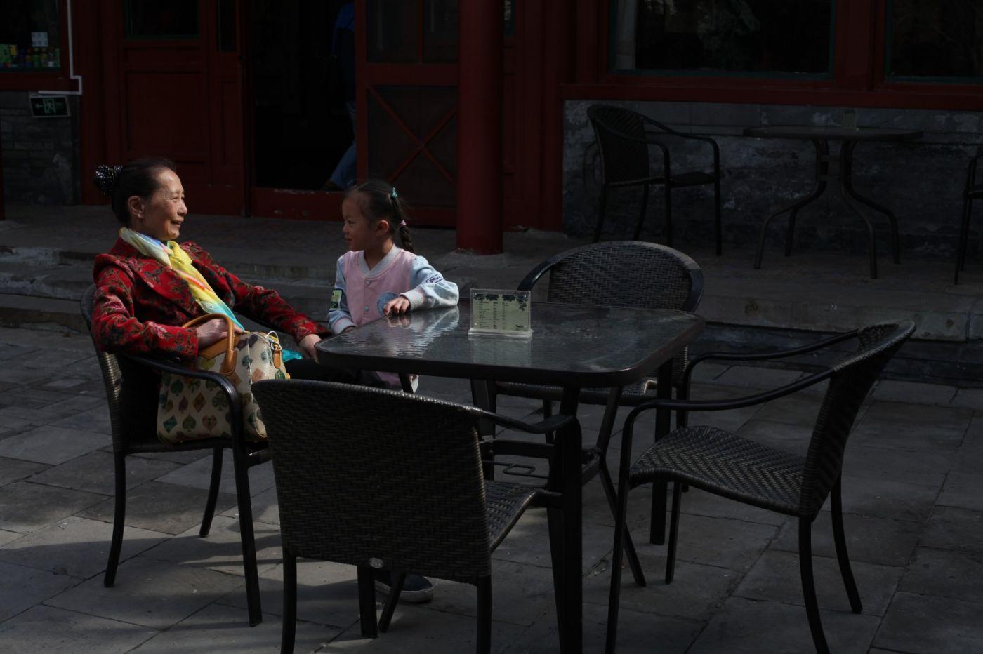 北京南锣鼓巷雨儿胡同齐白石故居_图1-5