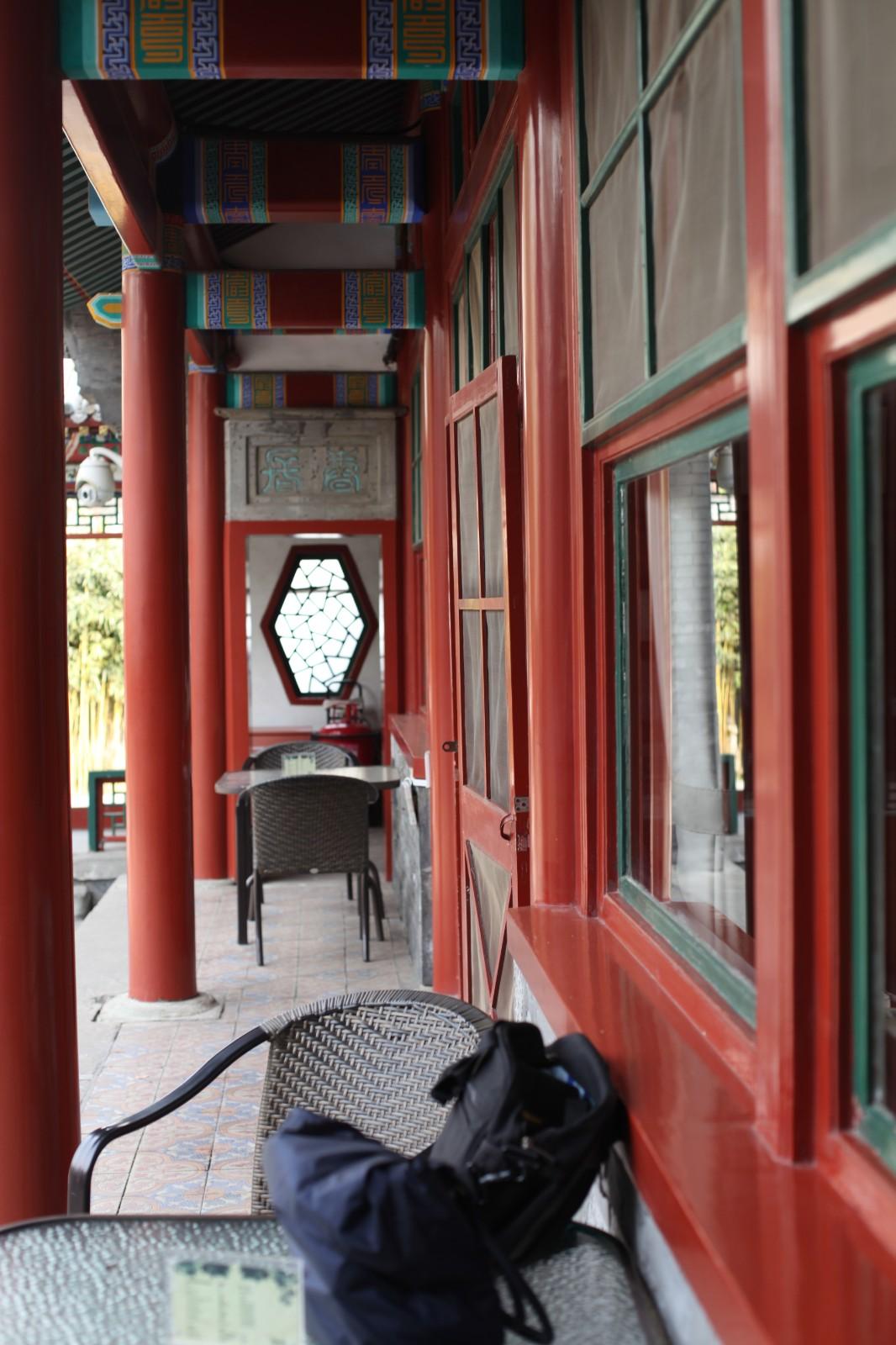 北京南锣鼓巷雨儿胡同齐白石故居_图1-7