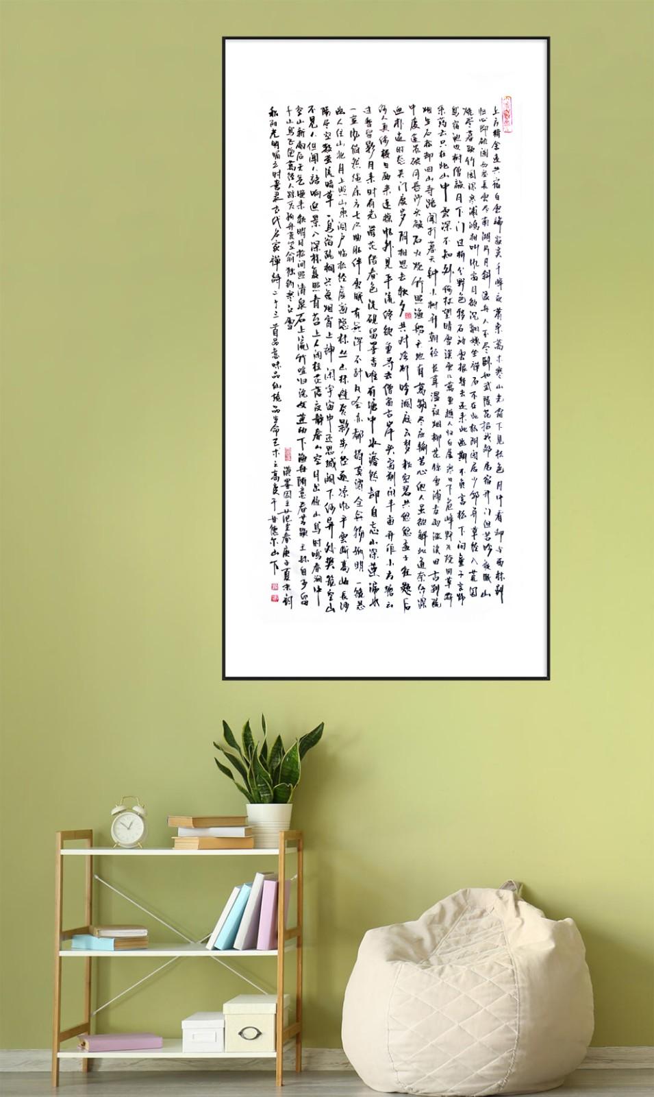 范建春书法、国画作品   敬请欣赏_图1-4