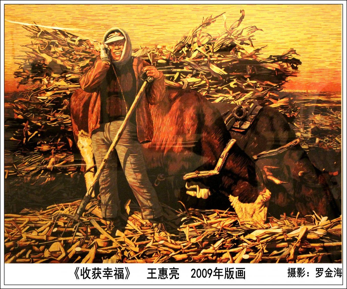 金气秋分雨(七律三首)_图1-1