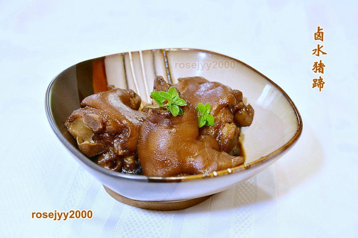 卤水猪蹄_图1-1