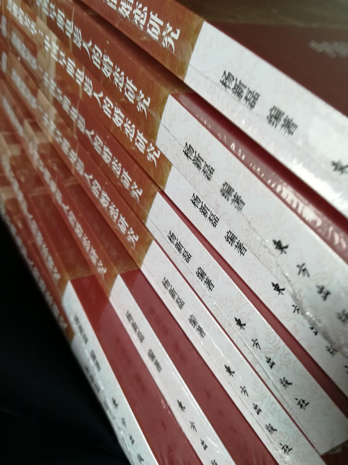 杨新磊教授学术专著《远逝的芳华:中国早期电影人的婚恋研究》出版 ... ... ..._图1-2