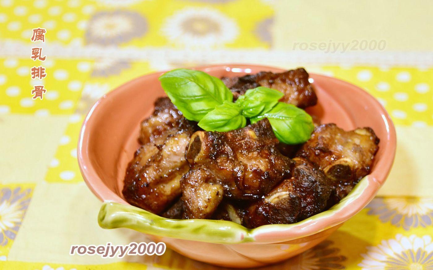 快手菜腐乳排骨_图1-1