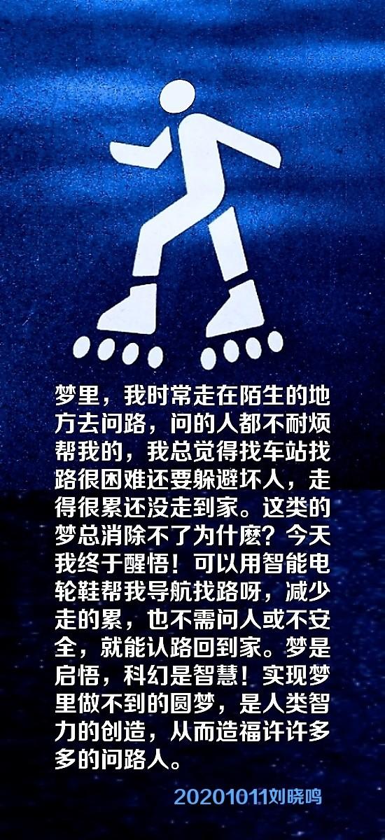 【晓鸣图文】采图.话梦启_图1-1
