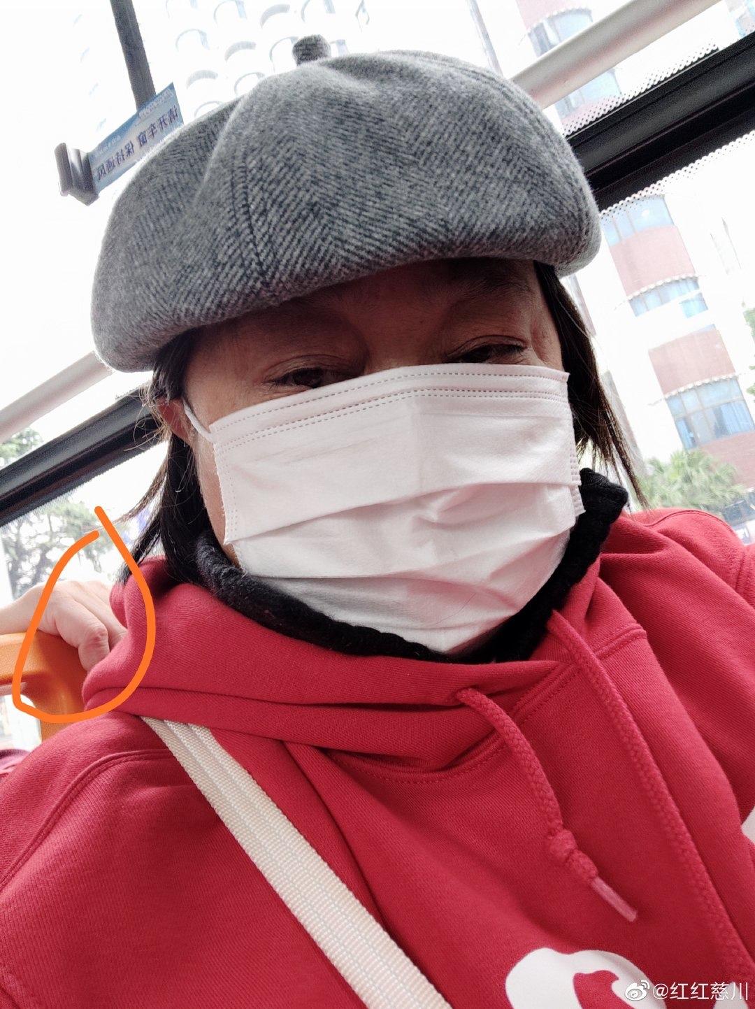 三五粉_图1-1