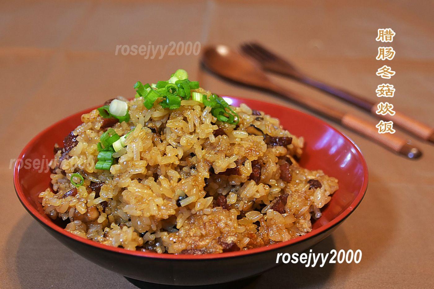 腊肠冬菇炊饭_图1-1
